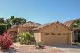 Photo of 1819 W Brookwood Court, Phoenix, AZ 85045 (MLS # 5999991)