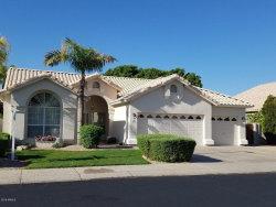 Photo of Glendale, AZ 85308 (MLS # 6006137)