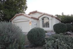 Photo of 3881 E Douglas Loop, Gilbert, AZ 85234 (MLS # 6006296)