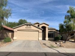 Photo of 12422 W San Juan Avenue, Litchfield Park, AZ 85340 (MLS # 6006540)