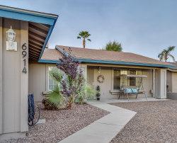 Photo of 6914 E Beverly Lane, Scottsdale, AZ 85254 (MLS # 6007004)