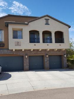 Photo of 339 N 169th Avenue, Goodyear, AZ 85338 (MLS # 6007246)