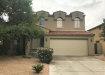 Photo of 3305 E Hawk Place, Chandler, AZ 85286 (MLS # 6008434)