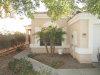 Photo of 12509 W Via Camille Street, El Mirage, AZ 85335 (MLS # 6011753)