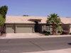 Photo of 1970 E Mcnair Drive, Tempe, AZ 85283 (MLS # 6012185)