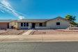 Photo of 248 N 65th Place, Mesa, AZ 85205 (MLS # 6012255)