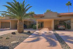 Photo of 19874 N Star Ridge Drive, Sun City West, AZ 85375 (MLS # 6013690)