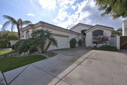 Photo of 9438 N 115th Street, Scottsdale, AZ 85259 (MLS # 6014042)