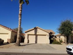 Photo of 6722 W Shannon Street, Chandler, AZ 85226 (MLS # 6025844)