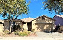 Photo of 6010 W Park View Lane, Glendale, AZ 85310 (MLS # 6026096)