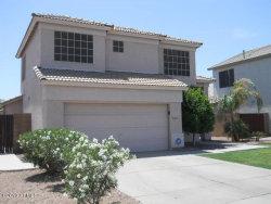 Photo of 12605 W Cheery Lynn Road, Avondale, AZ 85392 (MLS # 6026955)