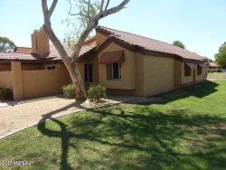 Photo of 2144 E Center Lane, Unit 1, Tempe, AZ 85281 (MLS # 6027246)