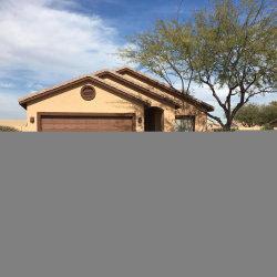 Photo of 2606 W Darrel Road, Phoenix, AZ 85041 (MLS # 6028229)