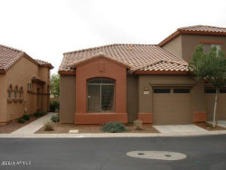 Photo of 2600 E Springfield Place, Unit 108, Chandler, AZ 85286 (MLS # 6028740)