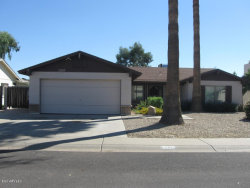 Photo of 5807 W Shangri La Road, Glendale, AZ 85304 (MLS # 6029307)