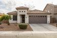 Photo of 41711 W Somerset Drive, Maricopa, AZ 85138 (MLS # 6035625)