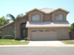 Photo of 932 N Hazelton Court, Chandler, AZ 85226 (MLS # 6038992)