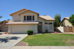 Photo of 20380 N 55th Drive, Unit 0, Glendale, AZ 85308 (MLS # 6040825)