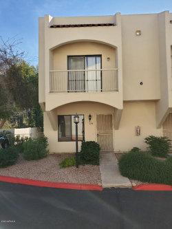 Photo of 1017 E Maryland Avenue, Unit 119, Phoenix, AZ 85014 (MLS # 6040872)