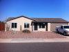 Photo of 3638 E Marmora Street, Phoenix, AZ 85032 (MLS # 6044128)