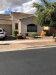Photo of 14576 W Hidden Terrace Loop, Litchfield Park, AZ 85340 (MLS # 6056147)