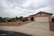 Photo of 619 W Palo Verde Street, Casa Grande, AZ 85122 (MLS # 6056844)