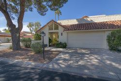 Photo of 5716 N Scottsdale Road, Paradise Valley, AZ 85253 (MLS # 6057252)