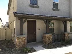 Photo of 12586 W Steed Ridge, Peoria, AZ 85383 (MLS # 6057533)