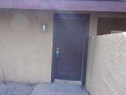 Photo of 1859 E Kirkland Lane, Tempe, AZ 85281 (MLS # 6057926)