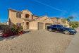 Photo of 11876 W Sherman Street, Avondale, AZ 85323 (MLS # 6058899)