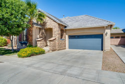 Photo of 15128 W Windrose Drive, Surprise, AZ 85379 (MLS # 6062274)