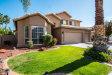 Photo of 6307 W Rose Garden Lane, Glendale, AZ 85308 (MLS # 6072664)