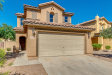 Photo of 18256 N Alicia Court, Maricopa, AZ 85138 (MLS # 6074381)