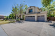 Photo of 3723 E Latham Court, Gilbert, AZ 85297 (MLS # 6074754)