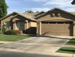 Photo of 1281 W Lynx Way, Chandler, AZ 85248 (MLS # 6080313)