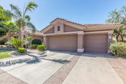 Photo of 6009 E Phelps Road, Scottsdale, AZ 85254 (MLS # 6083275)