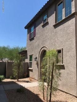 Photo of 2532 N 149 Avenue, Goodyear, AZ 85395 (MLS # 6084821)