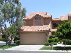 Photo of 6905 N 77th Place, Scottsdale, AZ 85250 (MLS # 6085176)