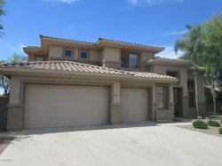 Photo of 12055 E Mercer Lane, Scottsdale, AZ 85259 (MLS # 6085233)