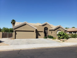 Photo of 14817 W Hillside Street, Goodyear, AZ 85395 (MLS # 6085808)