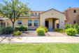 Photo of 3562 E Milky Way, Gilbert, AZ 85295 (MLS # 6086832)