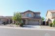 Photo of 11586 W Jefferson Street, Avondale, AZ 85323 (MLS # 6092442)