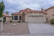 Photo of 9625 W Tonopah Drive, Peoria, AZ 85382 (MLS # 6095414)