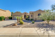 Photo of 4235 S Rock Street, Gilbert, AZ 85297 (MLS # 6097753)