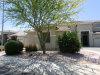 Photo of 41 W Birchwood Place, Chandler, AZ 85248 (MLS # 6098620)