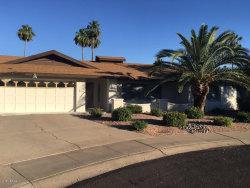 Photo of 8555 E San Felipe Drive, Scottsdale, AZ 85258 (MLS # 6099056)