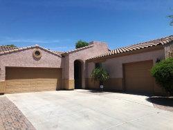 Photo of 7842 W Quail Avenue, Peoria, AZ 85382 (MLS # 6099210)