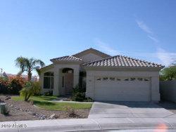 Photo of 1413 E Goldenrod Street, Phoenix, AZ 85048 (MLS # 6100321)