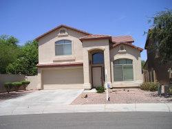 Photo of 12470 W El Nido Lane, Litchfield Park, AZ 85340 (MLS # 6100446)