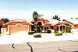 Photo of 18882 N 88th Drive, Peoria, AZ 85382 (MLS # 6102222)